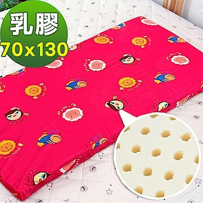 奶油獅 同樂會系列-100%精梳純棉布套+馬來西亞天然乳膠嬰兒床墊-莓果紅70X130cm