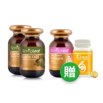 綠芙特級 活力大蒜精華2瓶組(200顆/瓶) 加贈美顏四合一膠囊+倍多喜錠C片