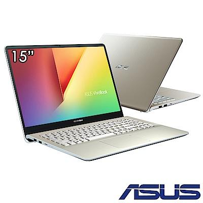 ASUS S530UN 15吋筆電 i7-8550U/12G/MX150/512G/特仕版