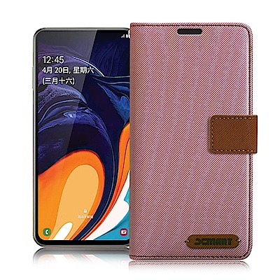 Xmart for ASUS ZenFone 6 ZS630KL 度假浪漫風皮套