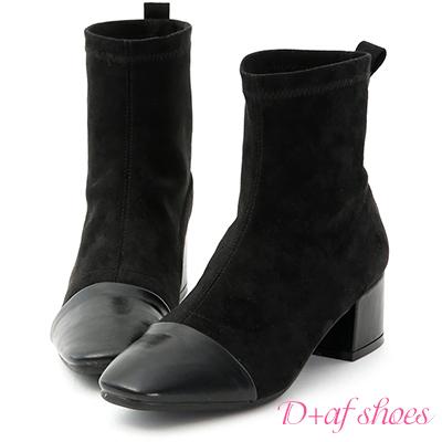 D+AF 名媛時尚.異素材拼接低跟襪靴*黑