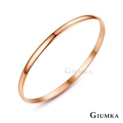 GIUMKA白鋼手環女款 簡約外圍光面玫金色款 單個價格