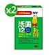 【即期良品】小兒利撒爾 活菌12 x兩盒組 30包/盒 (效期2021/12) product thumbnail 2