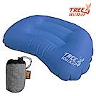 TreeWalker 輕量舒適充氣枕-兩色可選