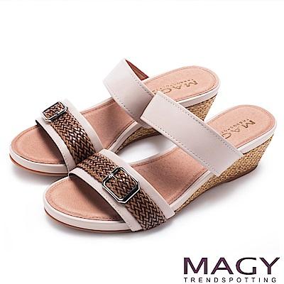 MAGY 異國渡假風 質感真皮編織楔型拖鞋-裸色