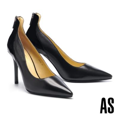 高跟鞋 AS 優雅格調異材質拼接羊皮美型尖頭高跟鞋-黑