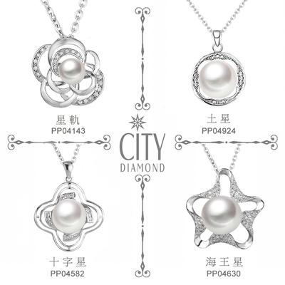 【City Diamond 引雅】『星の物語』天然珍珠 造型墜 項鍊16款任選(珍珠