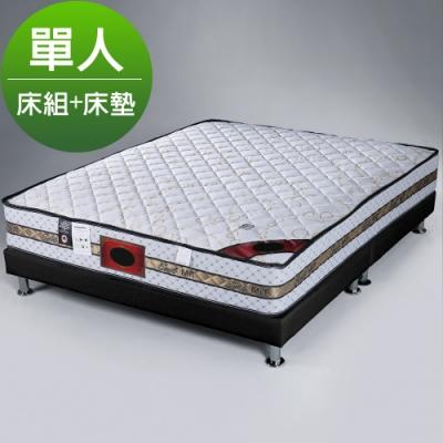 Homelike 席拉二線3M防潑水獨立筒床組-單人3.5尺(二色)