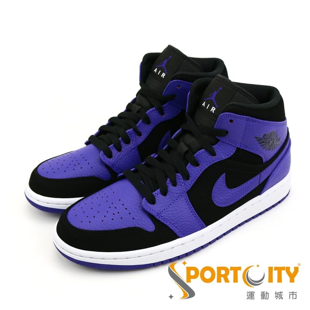 NIKE AIR JORDAN 1 MID 男鞋 紫 @ Y!購物