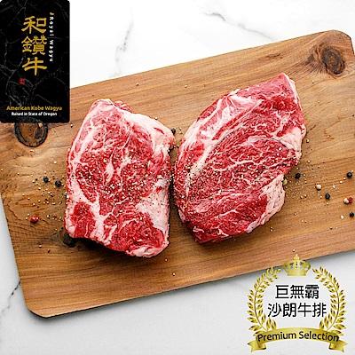 【漢克嚴選-買一送一】美國和牛PRIME巨無霸牛排16盎司4片(450g±10%共8片)