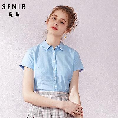 SEMIR森馬-清新女孩感修身短袖純色襯衫-女(2色)