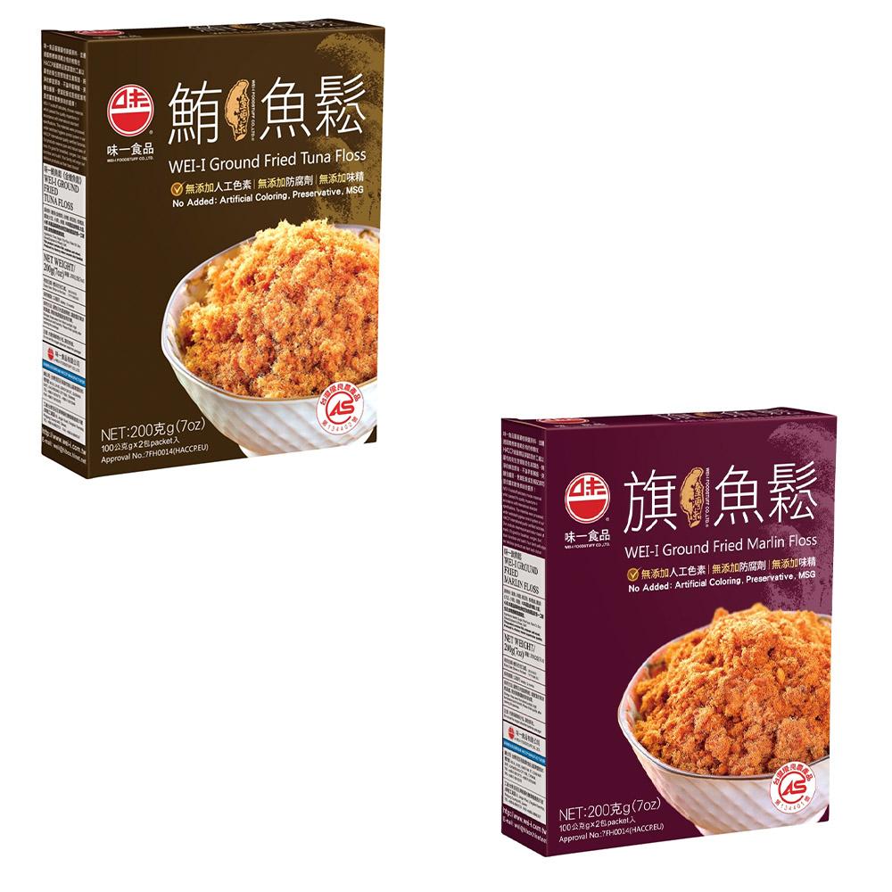 味一食品 (鮪魚鬆/旗魚鬆)任選一盒 200g/盒