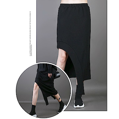 不規則中裙鬆緊腰百搭中長裙-設計所在 MP1753