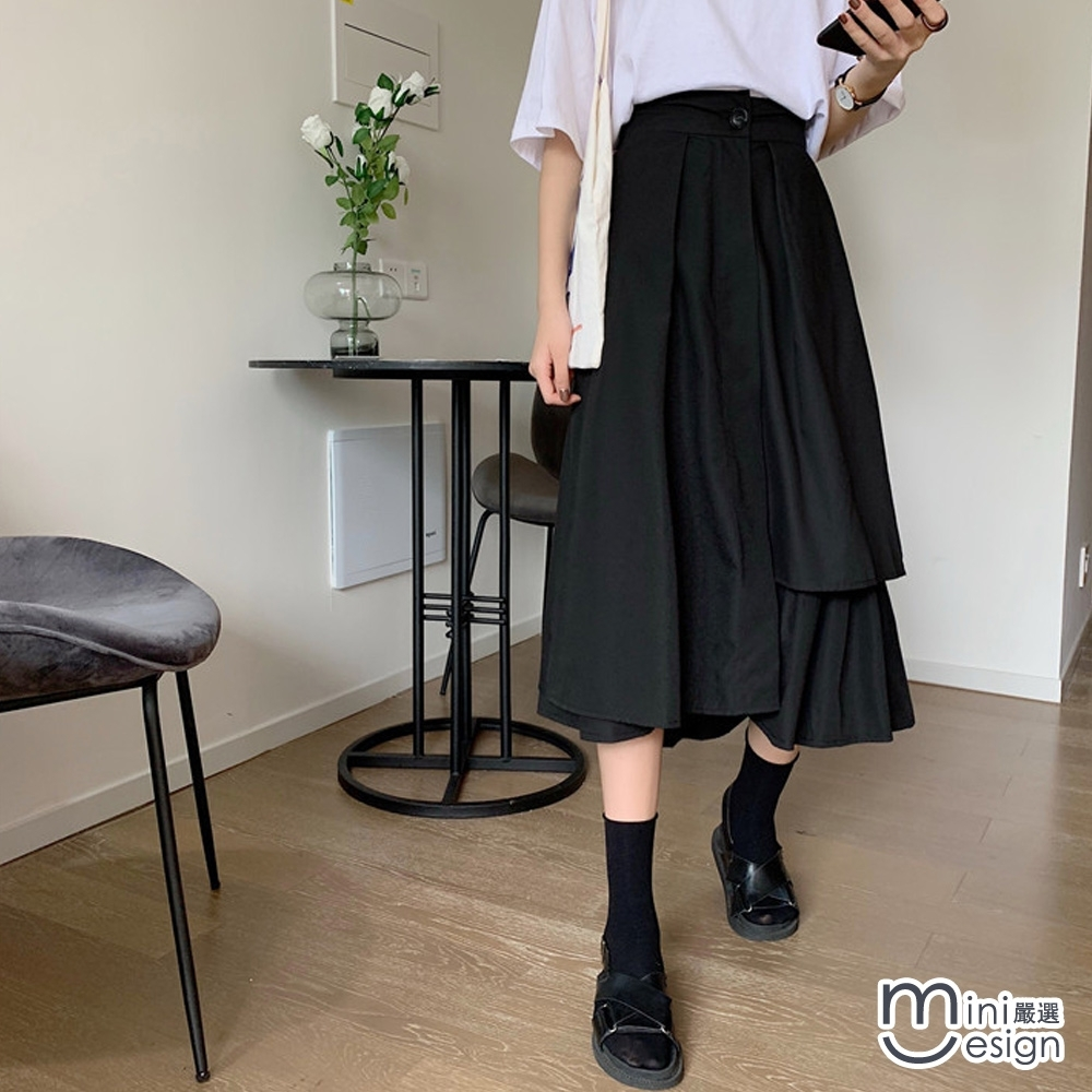 Mini嚴選-韓國不規則高腰拼接裙二色-Mini嚴選
