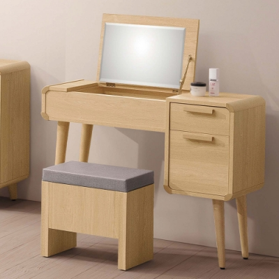 H&D 艾維3尺掀式鏡台含椅