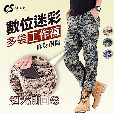 CS衣舖 數位迷彩修身耐磨工作褲