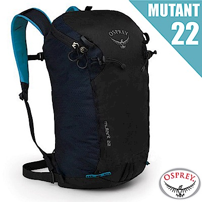 美國 OSPREY 新款 MUTANT 22 輕量多功能健行登山背包_黑 R