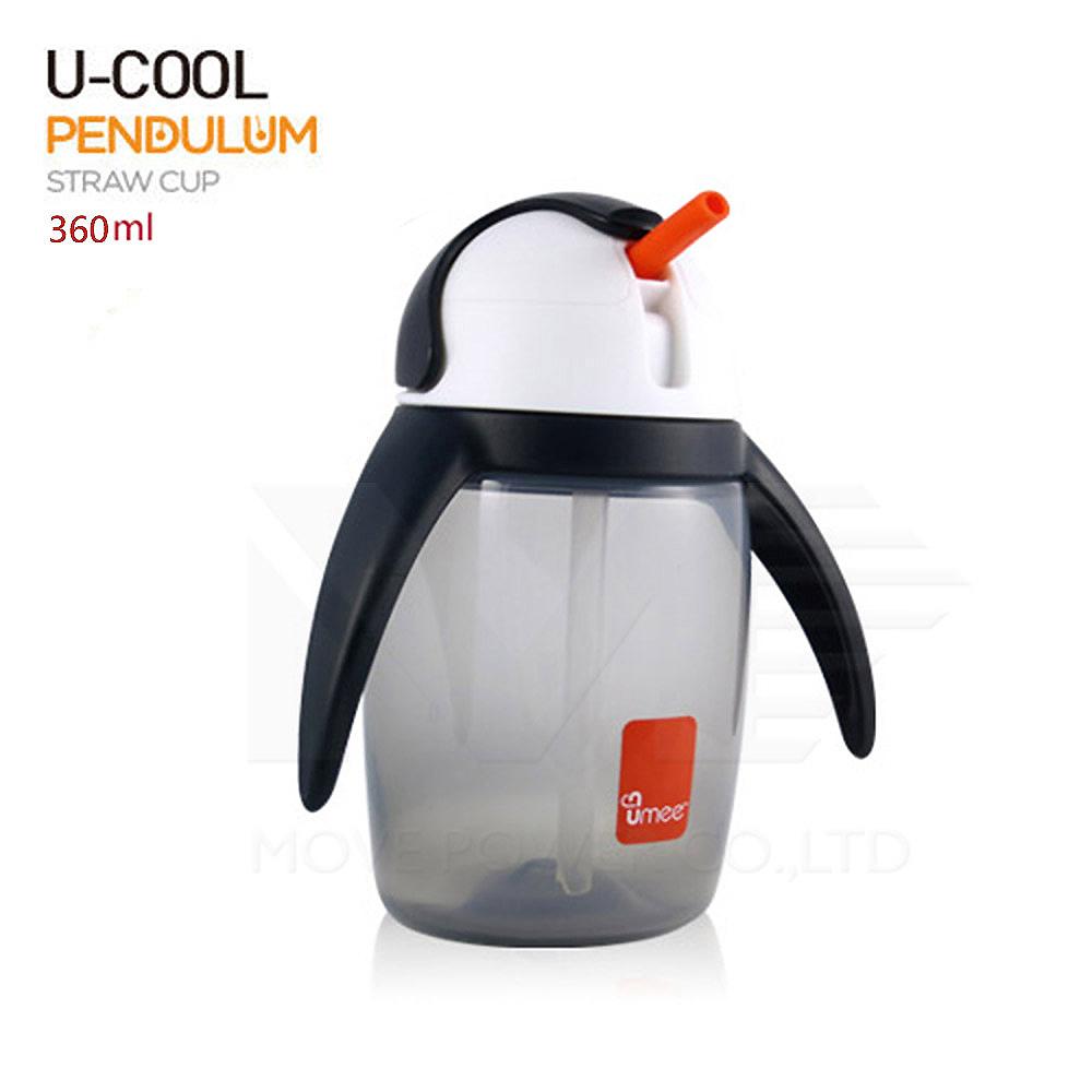 【任選】荷蘭《Umee 》優酷企鵝杯-灰360ml