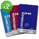 UNIQMAN 基礎養成型男經典首選(黑紅瑪卡+螯合鋅+精胺酸)2組入 product thumbnail 1