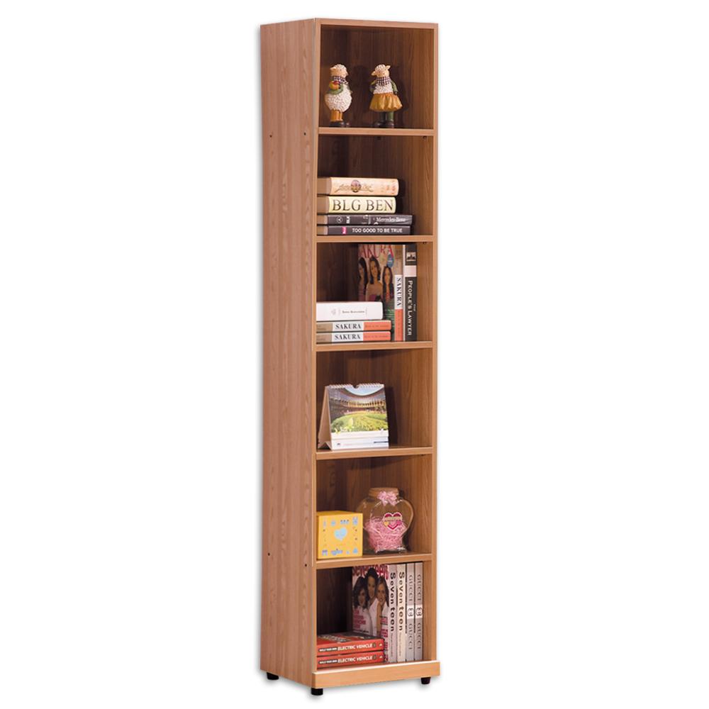 Boden-沃爾本1.3尺開放式書櫃-40x32x182cm