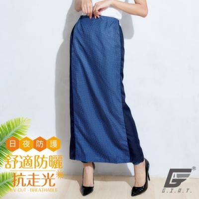 GIAT台灣製豔陽對策拼色抗陽防曬裙(B款-點點拼接)-藍紫點
