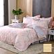 Cozy inn 春日風光 雙人加大 300織萊賽爾天絲兩用被套床包組 product thumbnail 1