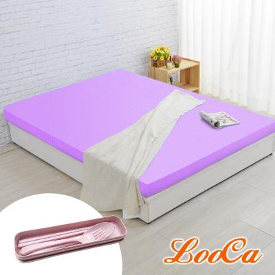(贈環保餐具)LooCa 美國Microban抗菌12cm記憶床墊(紫)-加大