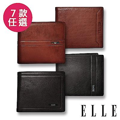 【限時搶】ELLE HOMME 壓紋Logo系列-真皮皮夾/短夾/零錢袋-任選
