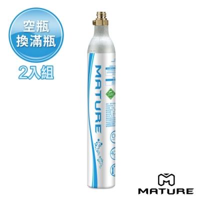 MATURE美萃 食用級二氧化碳交換鋼瓶425g(2入組)