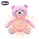 chicco-彩虹投射甜蜜晚安熊