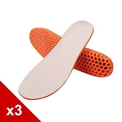 糊塗鞋匠 優質鞋材 B36 EVA蜂窩2.5cm增高墊 3雙