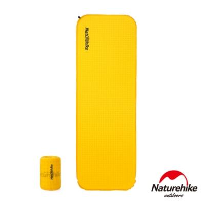 Naturehike C034輕巧便攜款 單人自動充氣睡墊 防潮墊 方形 黃色-急
