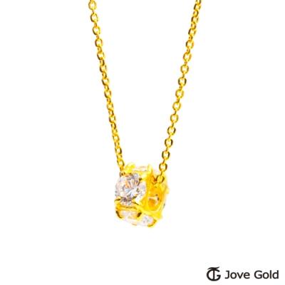 Jove Gold 漾金飾 寵愛黃金墜子 送項鍊
