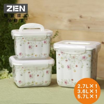 ZEN HANKOOK 蜜雪兒陶瓷提式保鮮盒2.7L+3.6L+5.7L