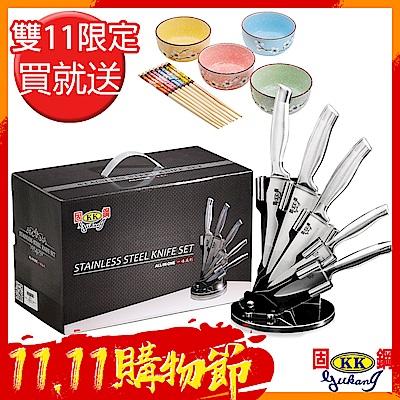 [時時樂限定][買刀贈碗筷組]固鋼 一體成形高級420醫療級不鏽鋼刀具7件組(五刀+刀座+剪刀)