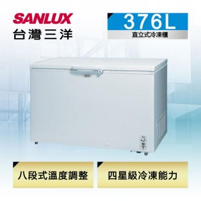 SANLUX台灣三洋 376L 上掀式冷凍櫃 SCF-376G
