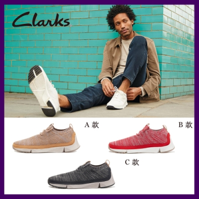 Clarks 經典織面休閒鞋 情侶鞋款 (6款任選)