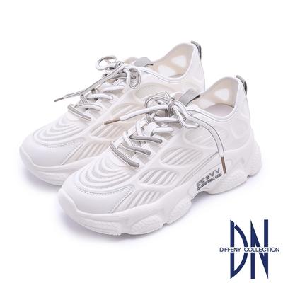 DN老爹鞋_真皮拼接網布立體造型厚底休閒鞋-白灰