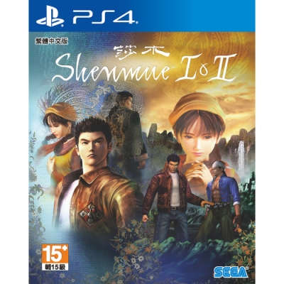 PS4 莎木1&2(中文版)
