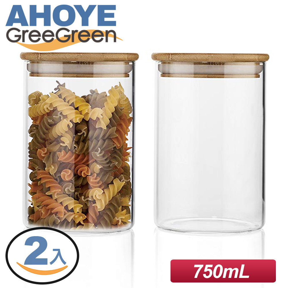 GREEGREEN 竹木蓋玻璃密封罐750mL 2入組 (儲物罐/收納罐)
