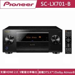 Pioneer先鋒 9.2聲道 AV環繞擴大機 SC-LX701-B