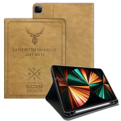 二代筆槽版 VXTRA iPad Pro 12.9吋 2021/2020/2018版通用 北歐鹿紋平板皮套 保護套(醇奶茶棕)