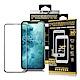 Xmart iPhone XR 6.1吋 滿版3D高規格鋼化玻璃貼-黑 product thumbnail 2