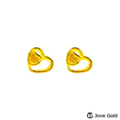 Jove Gold 漾金飾 交心黃金耳環
