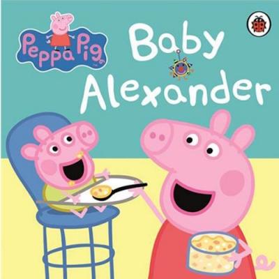Peppa Pig:Baby Alexander 佩佩豬與小表弟精裝硬頁書