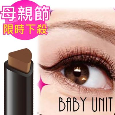 【BABY UNIT】完美絕色自動眉筆0.8g