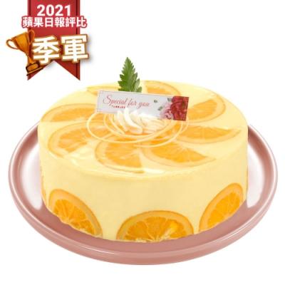 亞尼克蛋糕 陽光馬德里6吋 母親節蛋糕預購 2021蘋果日報評比季軍