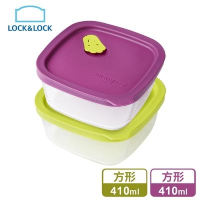 樂扣樂扣耐熱玻璃保鮮盒/矽膠蓋/410ml/方形/2入組(快)