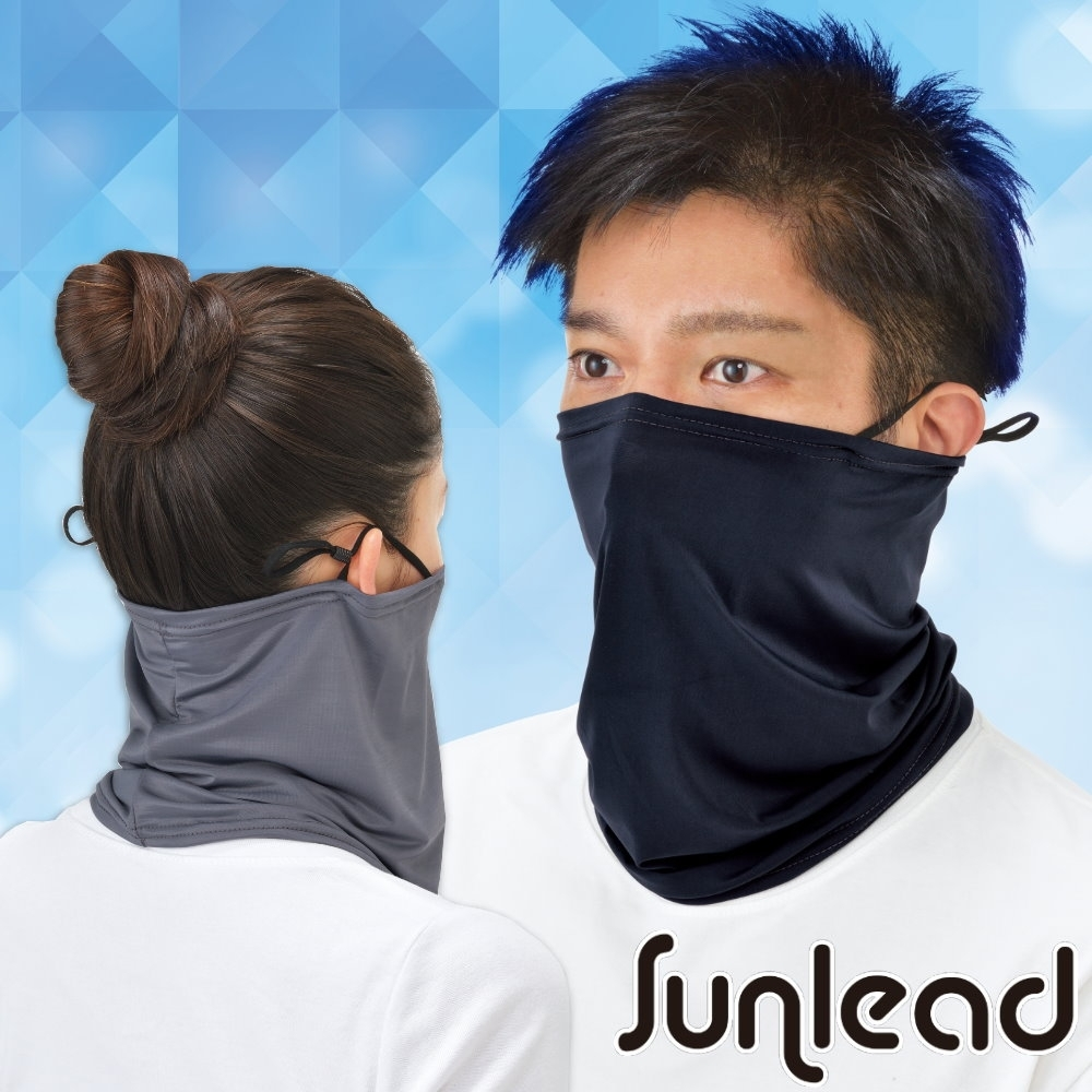 Sunlead 接觸涼感。加長版遮陽透氣護頸面罩/脖圍