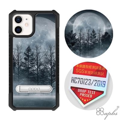 apbs iPhone 12 mini 5.4吋專利軍規防摔立架手機殼-夜月